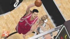 NBA 2K9 - Screenshot 3216